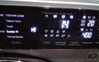 Что такое стиральная машина полуавтомат?