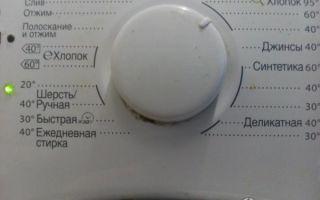 Ошибки 1e, 1с, е7 в стиральной машине samsung