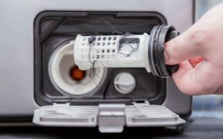 Чистка фильтра стиральной машины