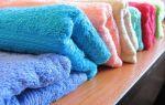 Правильная стирка махровых полотенец – советы бывалых!