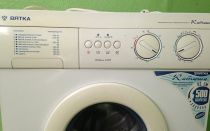 Инструкция для стиральной машины вятка катюша 722р