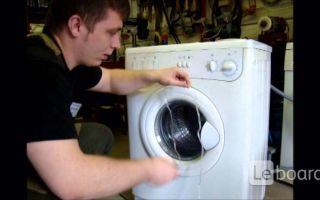 Разблокируем стиральную машину своими руками