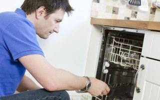 Посудомойка не моет посуду – чиним сами