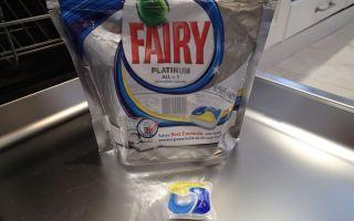 Можно ли использовать фейри в посудомоечной машине