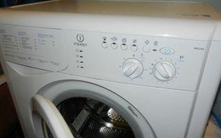 Ошибка f02 в стиральной машине индезит