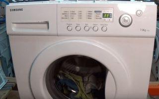 Ошибка 3е в стиральной машине самсунг