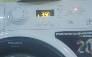 Отзывы о стиральной машине hotpoint ariston wmsf 6013 b