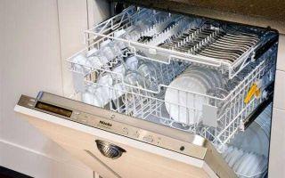 Ошибки посудомоечных машин миле