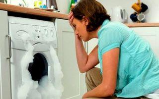 Сломалась стиральная машинка на гарантии
