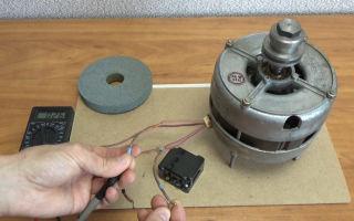 Как подключить двигатель от стиральной машины (мотор)