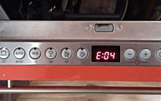 Код ошибки e1 в посудомоечной машине крона