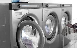 Преимущества профессиональных стиральных машин