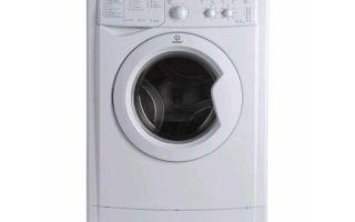 Производитель стиральной машины indesit