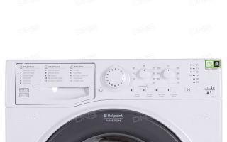 Отзывы о стиральной машине hotpoint ariston vmul 501 b