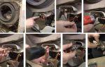 Как заменить тэн в стиральной машине самсунг