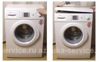 Снятие верхней крышки стиральной машины бош