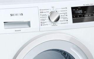 Инструкция для стиральной машины siemens iq300