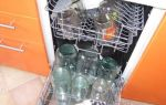 Как стерилизовать банки в посудомоечной машине