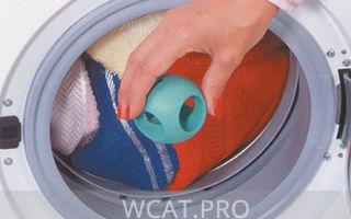 Магнитный мячик для стиральной машины