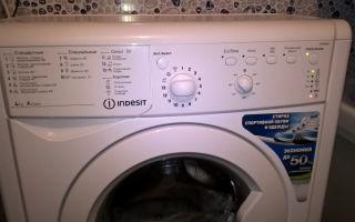 Отзывы о стиральной машине indesit iwub 4085