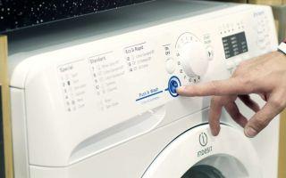 Как выключить стиральную машину?