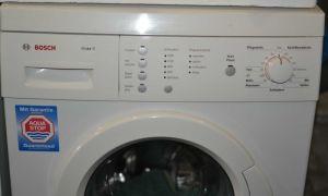 Инструкция для стиральной машины bosch maxx 6