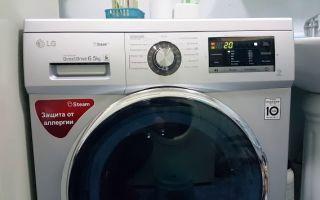 Отзывы о стиральной машине lg fh2g6wds7