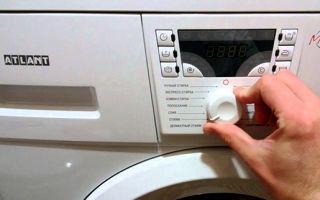 Ремонт неисправностей стиральных машин атлант