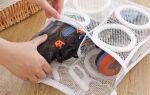 Мешок для стирки обуви