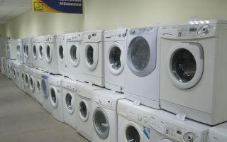 Как выбрать и купить стиральную машину б/у