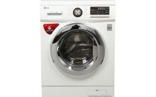 Отзывы о стиральных машинах lg f1096td3