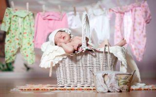 Чем стирать вещи новорожденного?