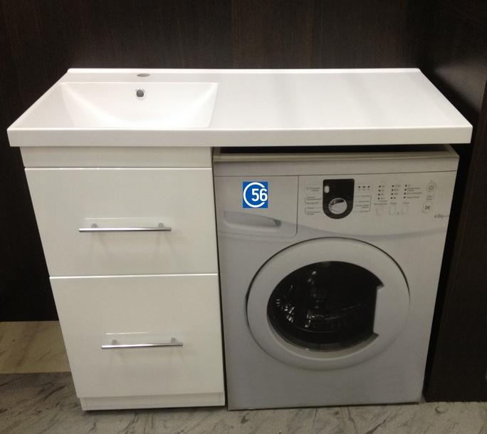 купить стиральную машинку в ванную комнату